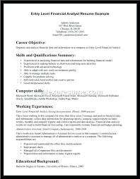 resume objectives samples general general resume objective samples