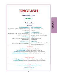 grade standard class 1 tamil medium english text book