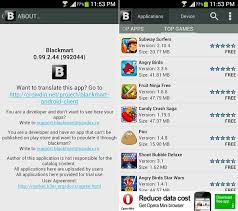 blackmart apk blackmart alpha apk