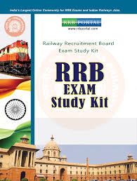 amazon in buy rrb ntpc exam study kit 2016 book online at low