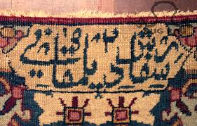 Signed Persian Rugs Authentic Signed