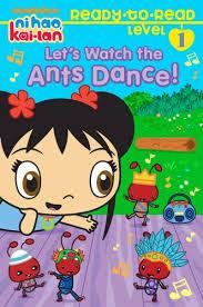 ni hao kai lan images u0027s watch ants dance wallpaper