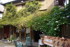 chambre d hote japon fukuoka japanese traditional house chambres d hôtes à louer à