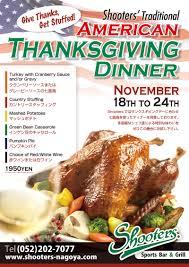 american thanksgiving dinner by kenichi japan on deviantart