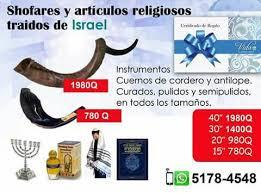 shofares de israel timeline photos