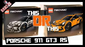 porsche lego set lego technic porsche 911 gt3 rs lava orange youtube