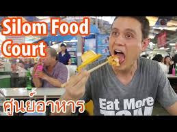 Thai Food Meme - food court lunch in bangkok silom soi 10 ศ นย อาหาร ส ลม ซอย 10