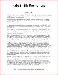100 music press release template job description archives