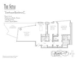 300 square meters setai south beach floor plans