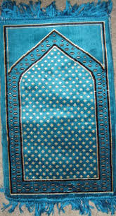 prayer rugs for children zen cart the art of e commerce
