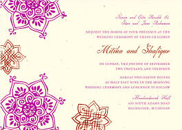 indian wedding invitation quotes wedding card design purple brown floral vector decoration best