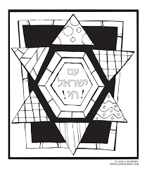 jewish coloring book ann d koffsky