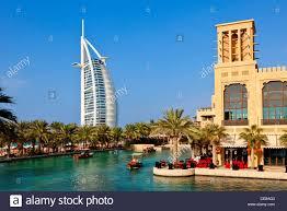 dubai madinat jumeirah and the burj al arab hotel stock photo