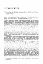 uc essay samples personal essay for college examples nursing school essay sample narrative essay for college college personal narrative essay narrative essays for college gxart orgpersonal narrative essay