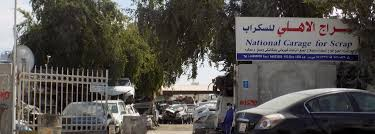 nissan armada for sale doha al ahly garage garage street