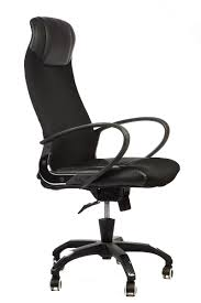 fauteuil de bureau basculant siege de bureau basculant en tissu et cuir noir pleven