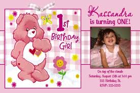 care bears 1st birthday invitation
