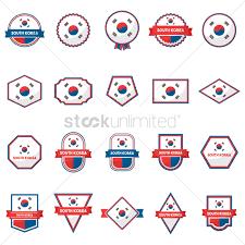 Korea Flag Icon Free South Korea Flag Icons Vector Image 1624275 Stockunlimited
