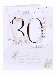 milestone 30 100 birthday cards cards clintons