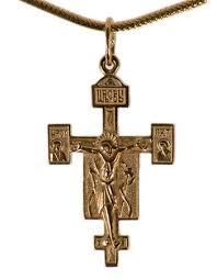 orthodox crosses orthodox crosses and icons