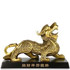 pixiu statue feng shui for wealth br gorgeous brass pi yao pixiu 5 3 inch