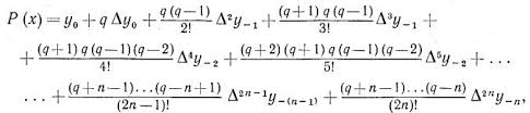 Gaussian Integral Table 2 1 11 8 Chapter 5