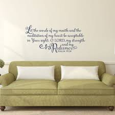 psalm 19 14 let words my mouth wall decal a great