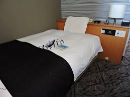 apa hotel yamaguchi hofu japan booking com