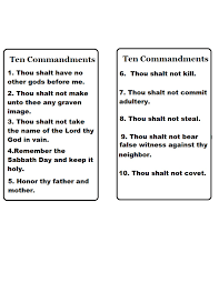 ten commandments template print cut out and glue to a stiff