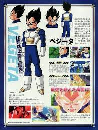 84 vegeta dragon ball images dragon ball