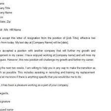 999655390623 5 letter j words word graduate letter of