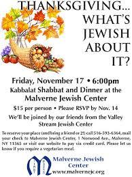 thanksgiving shabbat dinner malverne center