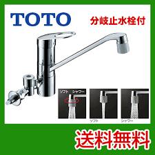 Toto Kitchen Faucet by Justre Rakuten Global Market Tkgg31ech Toto Kitchen Taps