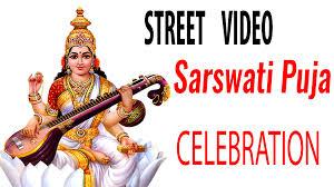 Saraswati Puja Invitation Card Street Celebrating Sarswati Puja Video In Delhi Hindu Festival