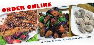 fu fu cuisine fu run restaurant order flushing ny 11354