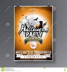 halloween dance background halloween party poster with spooky disco ball royalty free