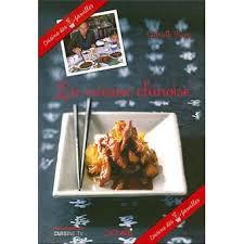 livre cuisine chinoise la cuisine chinoise cuisine des 7 familles broché g keng