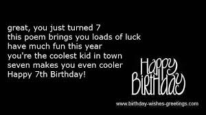 7th birthday greetings boy and 7 year old bday wishes