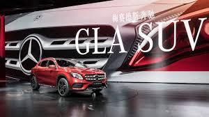 mercedes benz at auto shanghai 2017 mercedes benz passion eblog