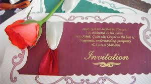 Red Invitation Cards Invitation Cards Printing Online Marriage Invitation Card Design