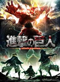 attack on titan funimation acquires rights to u201cattack on titan u201d season 2 with