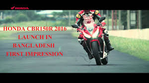 cdr bike price honda cbr150r 2016 launch in bangladesh first impression youtube
