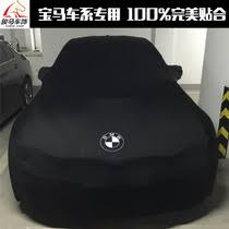 bmw 335i car cover 吃气的猫from the best taobao yoycart com