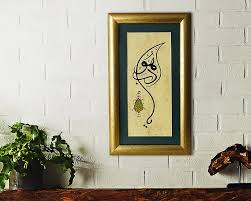 islamic home decor adab ya hu original calligraphy art islamic