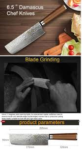 lakeland kitchen knives 8 best buy damascus kitchen knife u0026 chef knife online in usa and