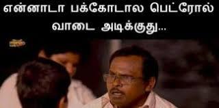 Tamil Memes - latest tamil funny memes tamil meme images tami meme pictures
