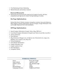 sle seo resume big writing talk homework andrell education sle resume for