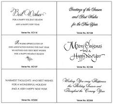 card sayings for merry happy new year