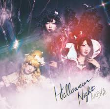 halloween night song akb48 wiki fandom powered by wikia
