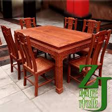 Rosewood Dining Room by Mahogany Furniture Rosewood Dining Table And Chairs Combination